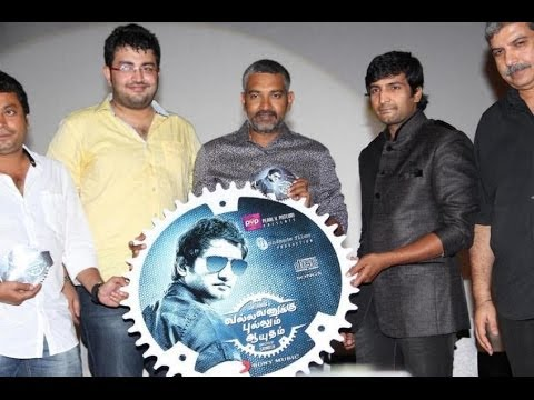 Vallavanukku Pullum Aayudham Audio Launch   Santhanam   Udhayanidhi...