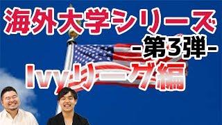 コミ・カレ!! シーズン1 第7話