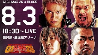 NJPW G1 Climax 26 Day 11 Review