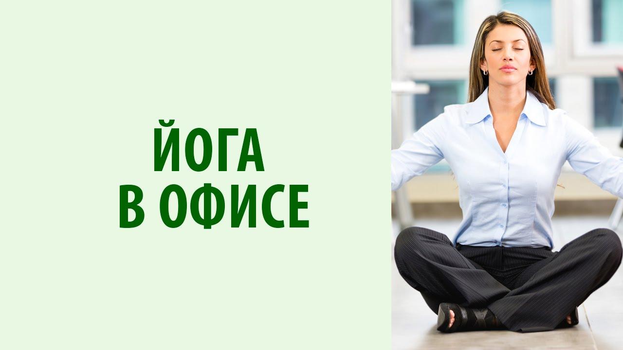 Расслабляем мышцы шеи с Аленой Мордовиной - Живи