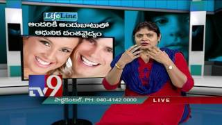 Modern, affordable Dental treatment - Lifeline - TV9