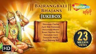 download lagu Bajrangbali Bhajans  Hanuman Chalisa  Hanuman Songs  gratis