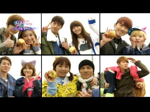 Invincible Youth 2 | 청춘불패 2 - Ep.20: With shinhwa video