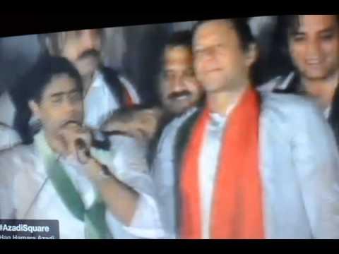 jitna Ve Imran Khan Jitna Abrar Ul Haq Performs At Azadi March Dharna D-chowk 2014 (in Rain!) video