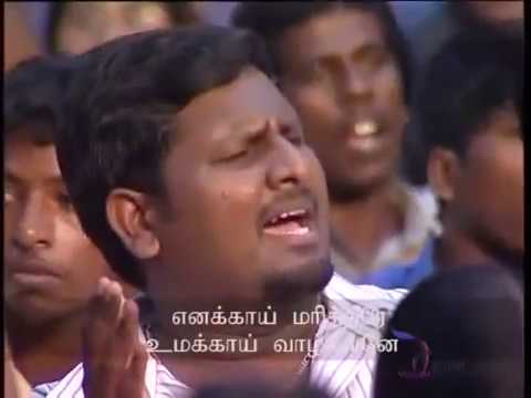 Christian Devotional Songs Tamil | Kanmalai | Tamil Jesus Songs video