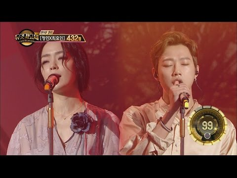 Download  Duet song festival 듀엣가요제 - Kim Yuna, 'About the loneliness of love' applause~ 20160715 Gratis, download lagu terbaru