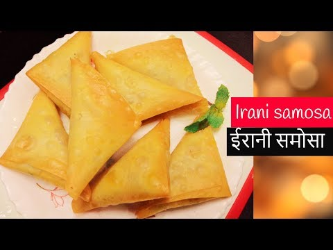 Irani Samosa Recipe | Crispy Hyderabadi Onion Vegetables Samosa | Easy Evening Snacks