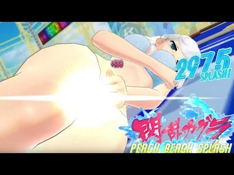 【ポケモンGO攻略動画】亂射一通  目不暇給連載中 PS4GAME | 閃亂神樂 桃色海灘戲水大戰(閃乱カグラ PBS) W魔人Savi  – 長さ: 19:11。