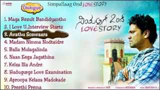 Simple Aagi Ondu Love Story - Simple Aag Ond Love Story Dialogues All In One