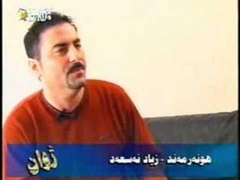 Gorane Kurde Xosh zyad asad