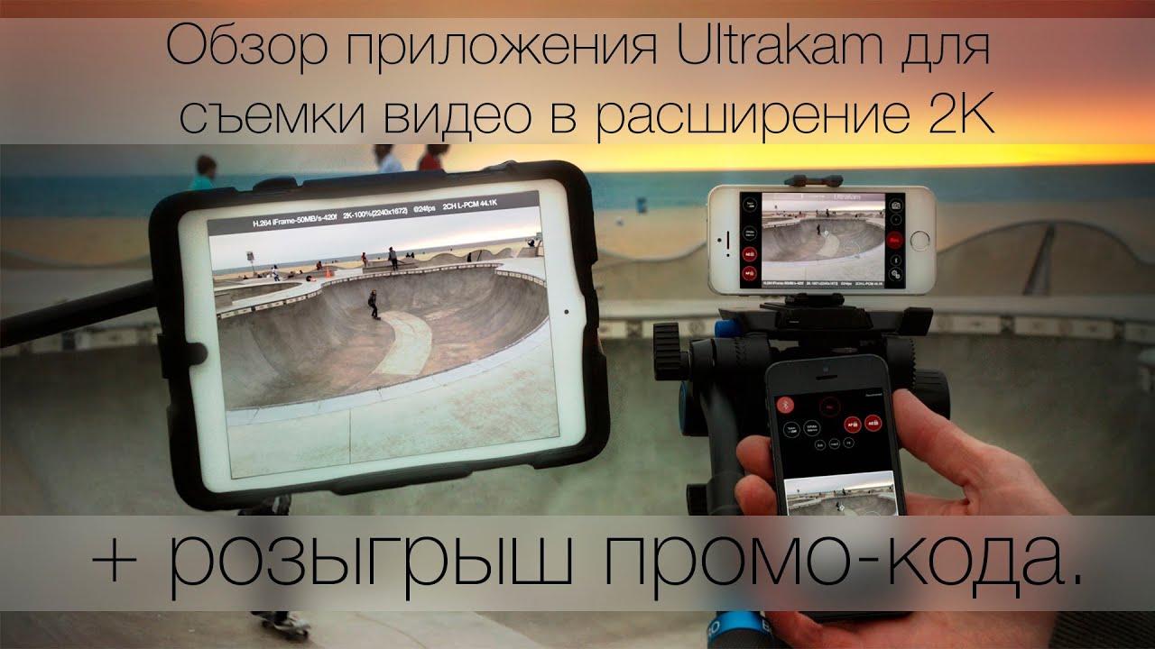 Como capturar una foto de un video en iphone 100