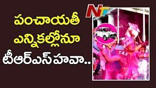 ఆదిలాబాద్ లో అంబరాన్నంటిన టీఆర్ఎస్ సంబరాలు | Telangana Panchayat Polls | NTV