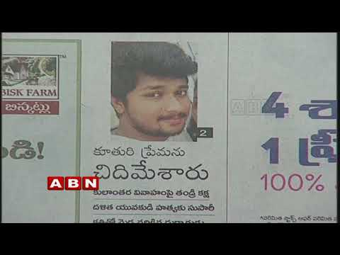 Discussion | Apprehend Warrant Issued To CM Chandrababu Naidu In Babli Project Case | Part 1