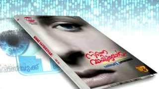 download lagu Ninne Vaayikkuvan  Facebook Pranayaganangal gratis