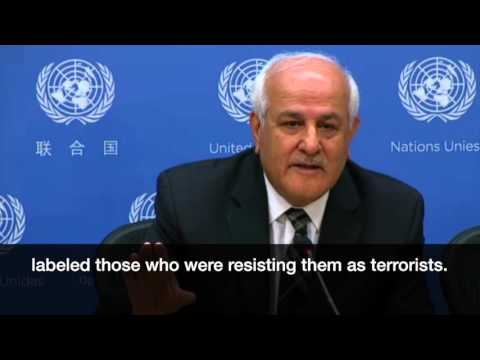 Palestinian UN representative Riyadh Mansour, April 27, 2016, UN Press Conference