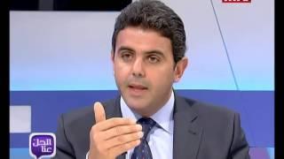 Al Hal Enna - 15/09/2014