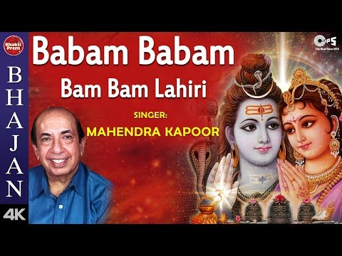 Babam Babam Bam Bam Laheri by Mahendra Kapoor - With Lyrics -...
