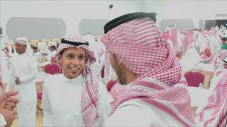 Download حفل زواج المهندس/ عبد الرحمن محمد علي سلطان جعفري 3Gp Mp4