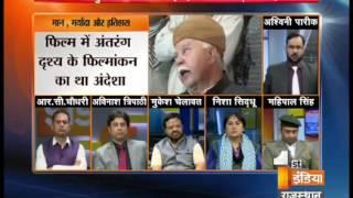 Big Fight Live Protest Of Karni Sena At Bhansali Shooting Place Part 2 Monday 30 January 2017