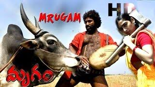 Mariyaan - Mirugam | Full Tamil Movie Online