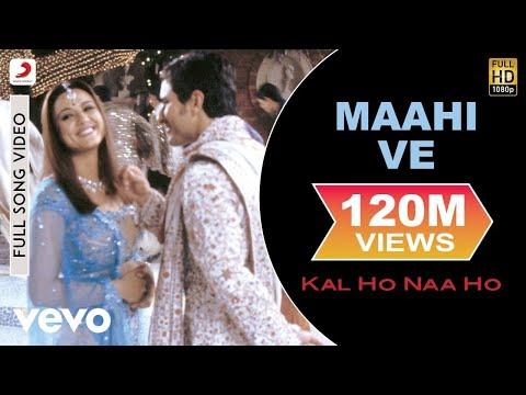 Kal Ho Naa Ho - Maahi Ve Audio | Shahrukh Khan, Saif, Preity