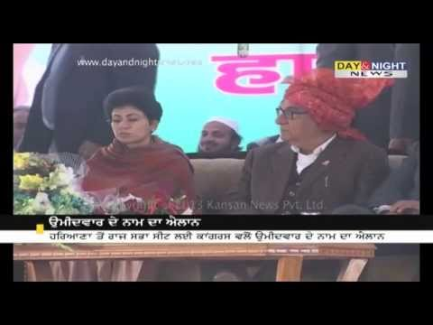 Congress nominates Kumari Selja for Rajya Sabha from Haryana
