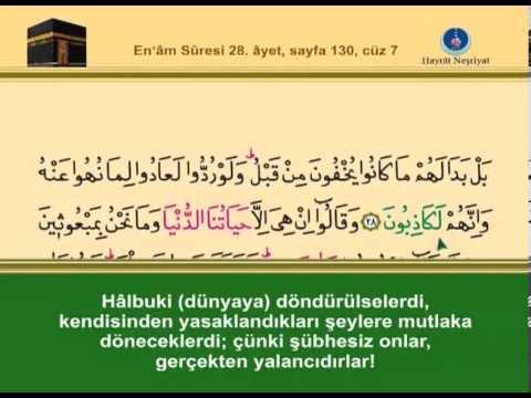 Kur'ân-ı Kerim, 7.Cüz - İshak Danış