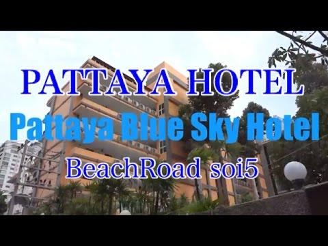 Blue Sky - Blue Sky Hotel
