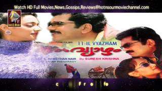 Pathinonnil Vyazham - Pathinonnil Vyazham Malayalam movie info 2010