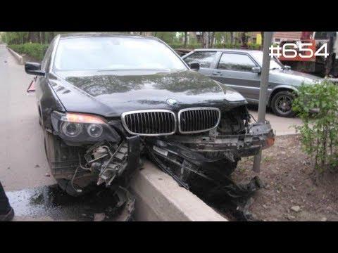 ☭★Подборка Аварий и ДТП/от 22.08.2018/Russia Car Crash Compilation/#654/August201#дтп#авария