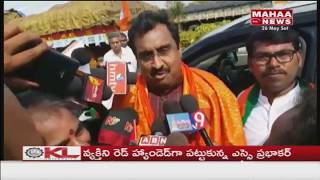 BJP Ram Madhav Comments On AP CM Chandrababu Naidu