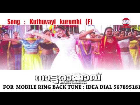 Natturajavu   Kuttuval Kurumbi   M.G SreekumarK.S Chithra