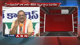 TPCC Leaders Speaks to media after Meeting | Gandhi Bhavan