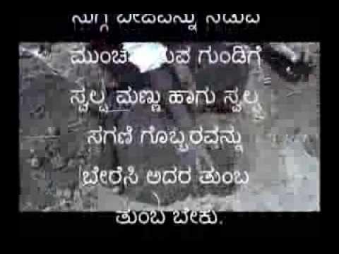 Drumstick cultivation Kannada BAIF Karnataka