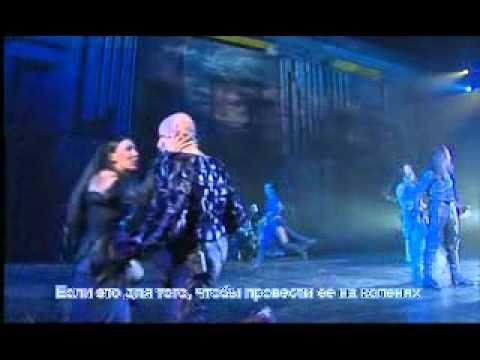 Песни из мюзиклов - Короли ночной Вероны