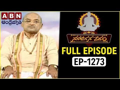Garikapati Narasimha Rao | Nava Jeevana Vedam | Full Episode 1273 | ABN Telugu