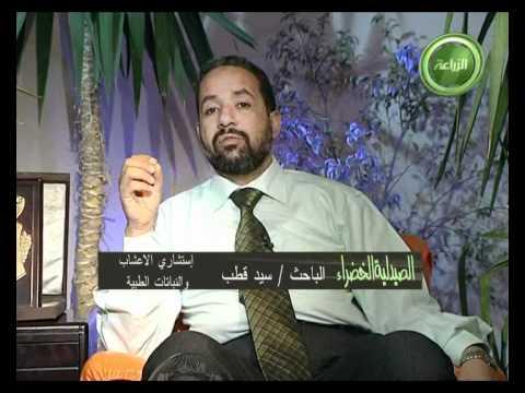 علاج الربو و حساسية الصدرحلقات الصيدلية الخضراء