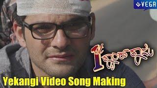 download lagu First Rank Raju Movie  Yekangi  Song Making gratis
