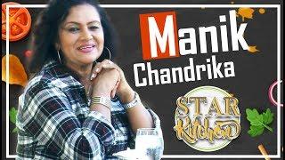 STAR KITCHEN | Manik Chandrika | 14 - 07 - 2019