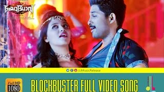BlockBuster Malayalam Full Video Songᴴᴰ - Yodhavu The Warrior Malayalam (2016) Official |Allu Arjun
