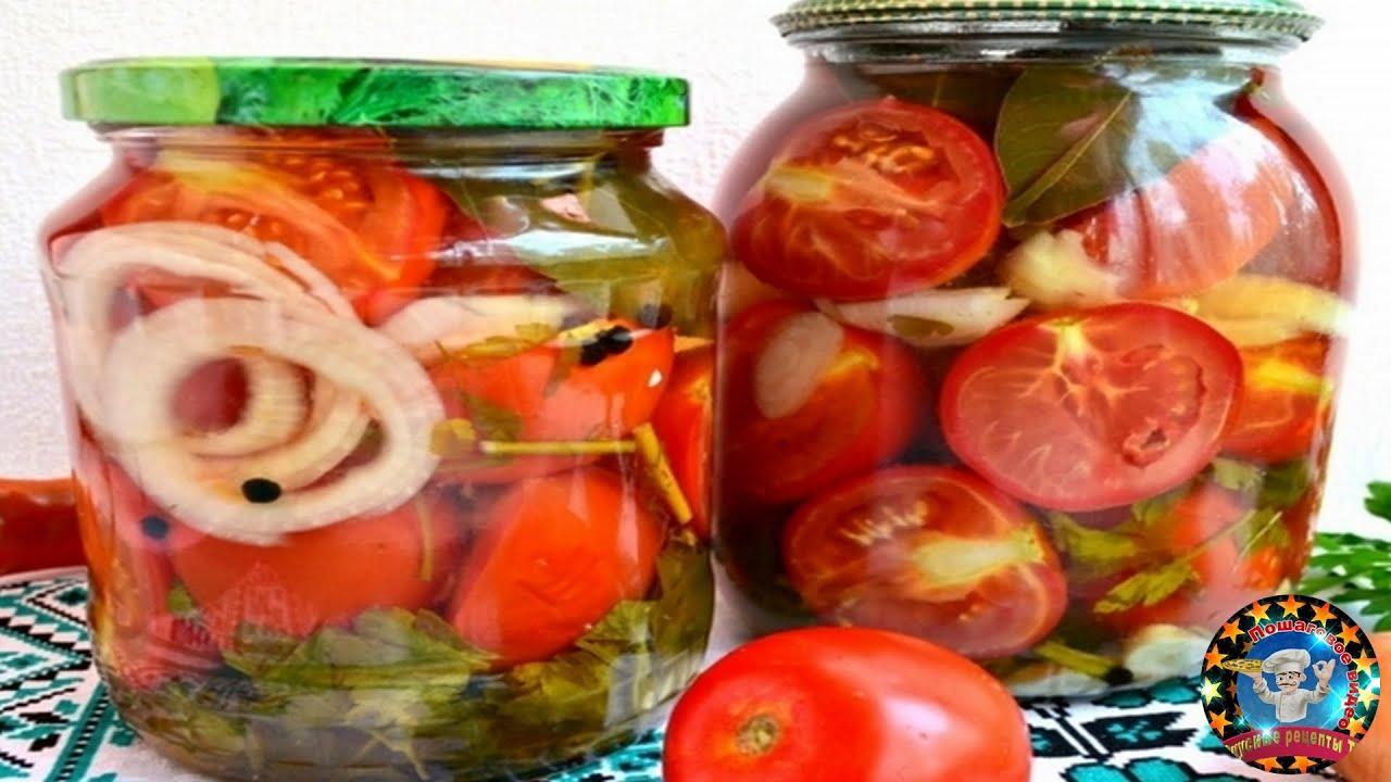 Резаные помидоры пальчики оближешь рецепт