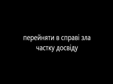 Володимир Висоцький - Лячно, аж жах |