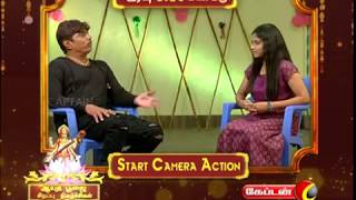 Ayutha Pooja Special Progarm | StuntRaja Sekar Interview Promo | Captain TV