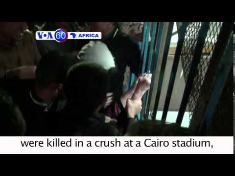 Dozens Killed in Egyptian Soccer Riot, League Suspended - VOA60 Africa 02-09-2015