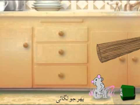 Pak Pak Pakistan   Urdu Poems For Kids   Jinnah Academy Larkana video