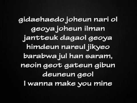 3 1 lyrics: