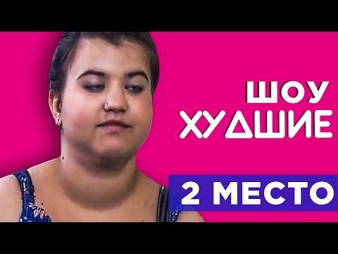 БЕРЕМЕННА В 16. ВОСПИТАННАЯ ИНТЕРНЕТОМ - [ХУДШИЕ]