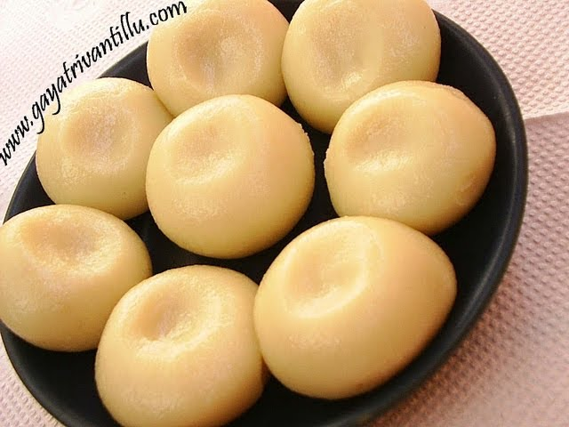 Paalakova - Doodh Peda - పాల కోవ - Indian Recipes - గాయత్రి వంటిల్లు