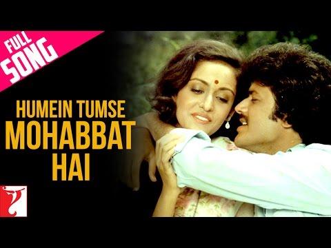 Humein Tumse Mohabbat Hai - Full Song - Nakhuda