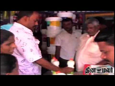 130 Litres Ceased in Madurai Mavattam - Dinamalar Sep 13th 2014 Tamil Video News
